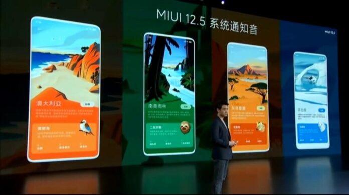 MIUI 12.5 значительно ускорит все смартфоны Xiaomi
