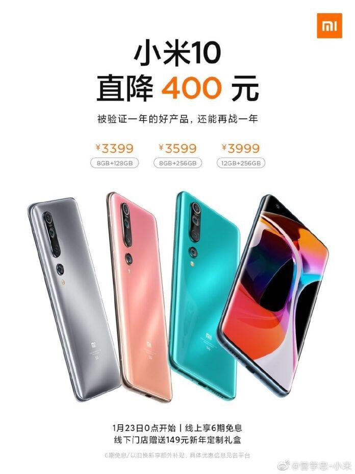 Нехватка Mi 11 сделала более доступным прошлогодний флагман Xiaomi