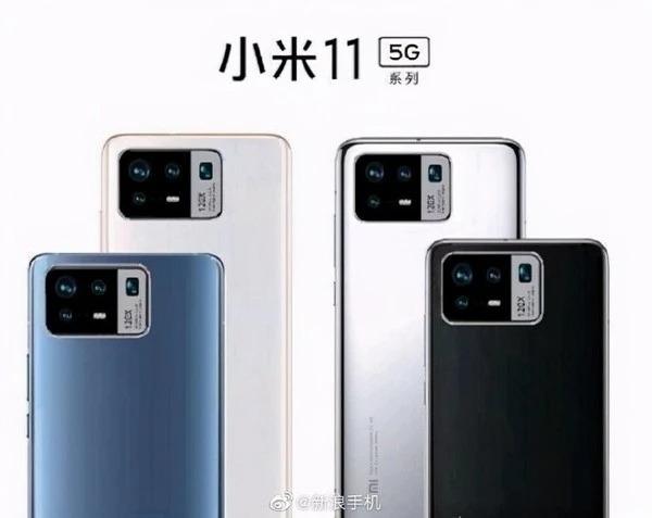 Xiaomi Mi 11 Pro: доступный флагман, который удивит характеристиками и внешним видом