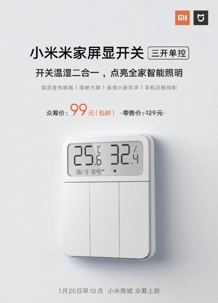 Xiaomi выпустила доступный выключатель с дисплеем и голосовым управлением