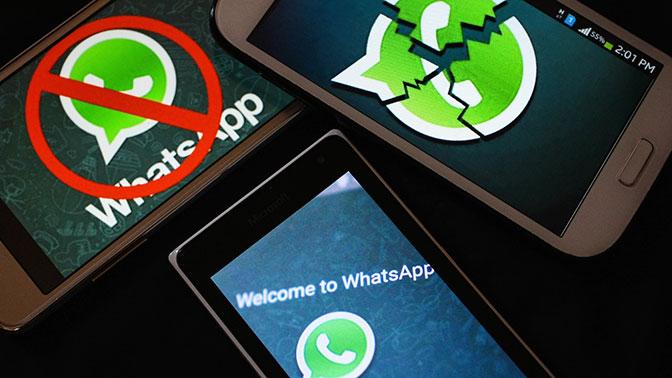 У пользователей WhatsApp появилась новая угроза безопасности