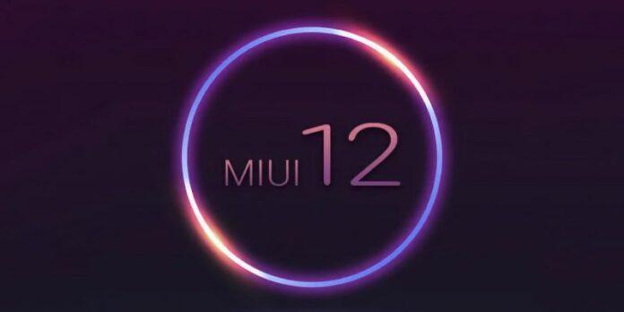 32 смартфона Xiaomi получили MIUI 12