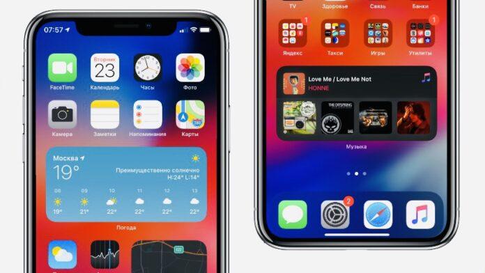 Новая тема для MIUI 12 копирует дизайн iOS 14