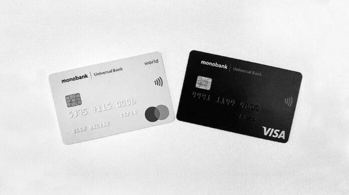В Monobank рассказали о новом способе мошенничества