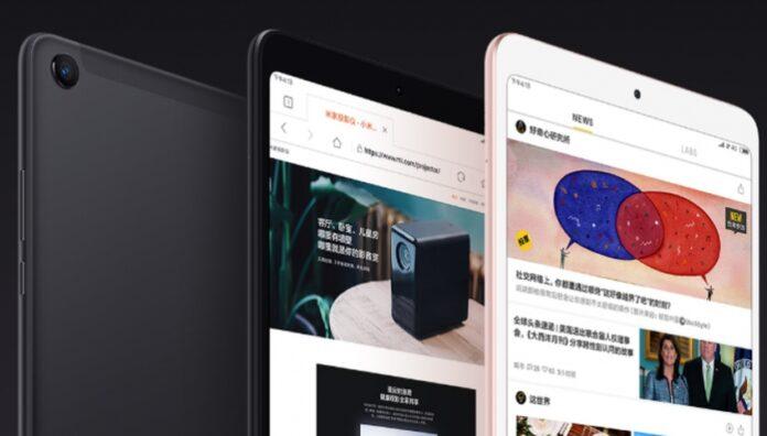 Xiaomi выпустит новую оболочку на базе MIUI и планшет