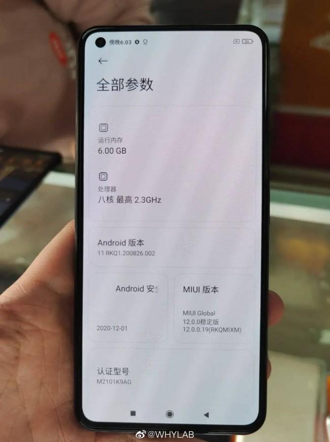 Доступный Xiaomi Mi 11 Lite впервые появился на фото с плоским экраном и тройной задней камерой