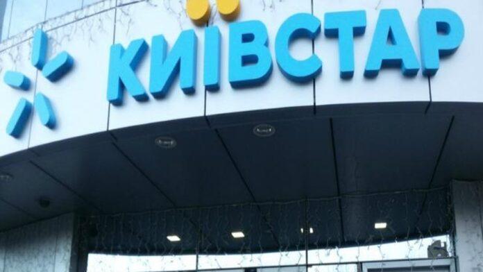 Киевстар могут оштрафовать за безлимитный интернет по цене 10 грн в месяц
