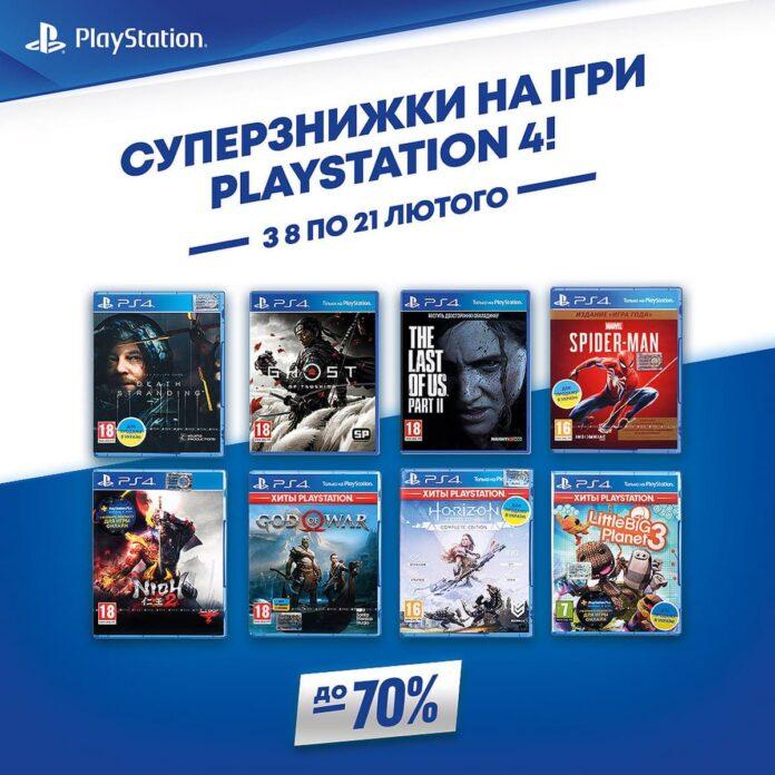 Украинских пользователей порадовали более доступными играми для PlayStation 4