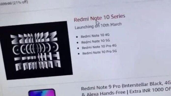 Xiaomi назвала точную дату презентации Redmi Note 10 и удивила деталями