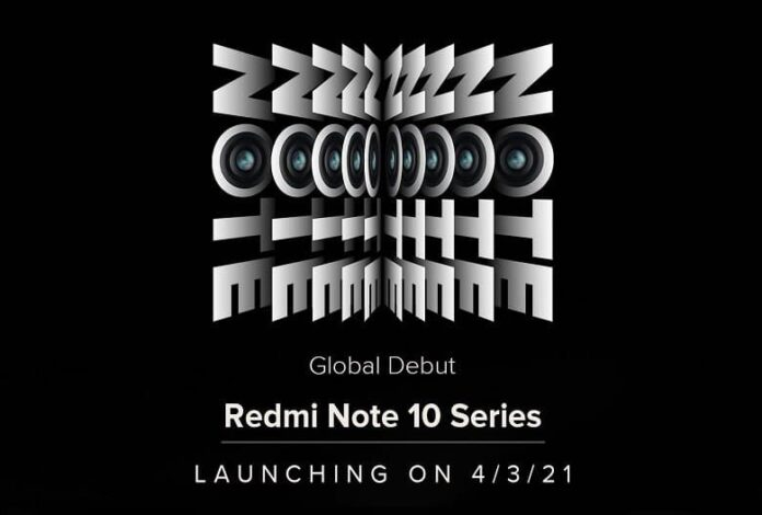 Redmi Note 10 Pro: впервые раскрыт дизайн бюджетного флагмана