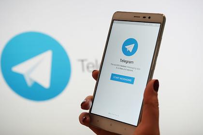 Новый бот в Telegram умеет подменять номера телефонов и изменять голос собеседника