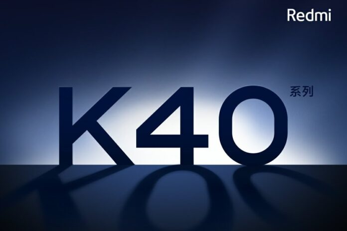 Redmi K40 и K40 Pro: самые доступные флагманы Xiaomi с впечатляющим набором характеристик