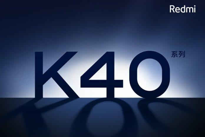 Redmi K40 и K40 Pro: официально подтверждены характеристики самых доступных флагманов Xiaomi