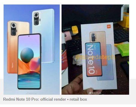 Redmi Note 10: подтвержден внешний вид потенциального бюджетного бестселлера