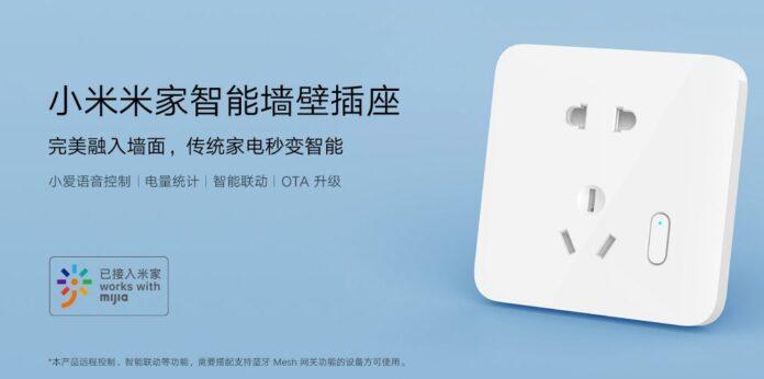 """Xiaomi выпустила доступную """"умную"""" розетку с целым набором функций"""