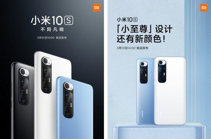 Анонсирован новый флагман Xiaomi Mi 10S на Snapdragon 870
