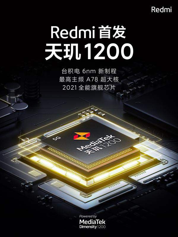 Первый игровой смартфон Redmi получит Dimensity 1200 и удивит стоимостью