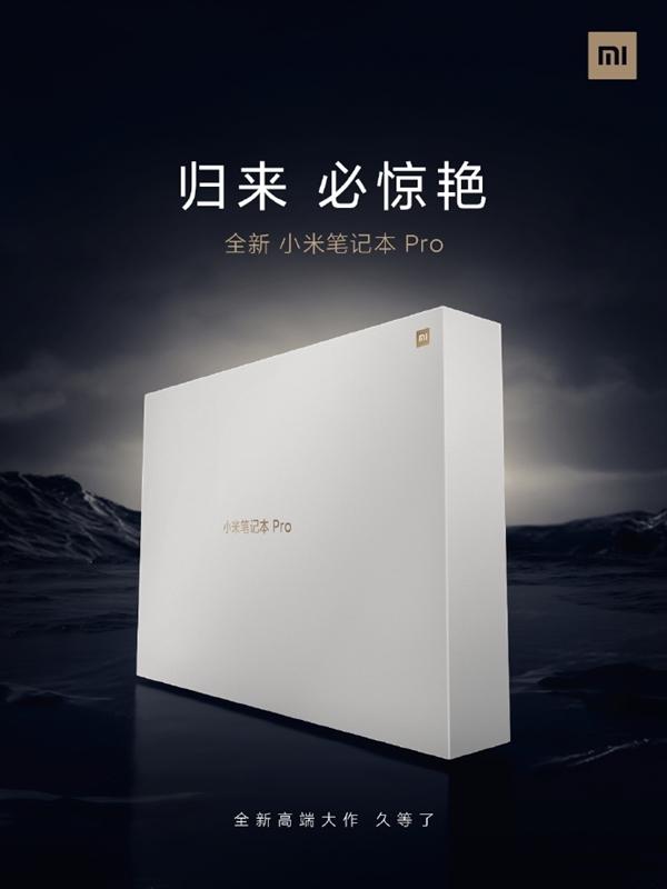 Xiaomi Mi Notebook Pro получит экран 90 Гц и дискретную графику RTX 3050 Ti