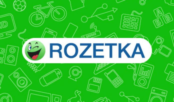 Rozetka планирует стать конкурентом для крупных украинских банков