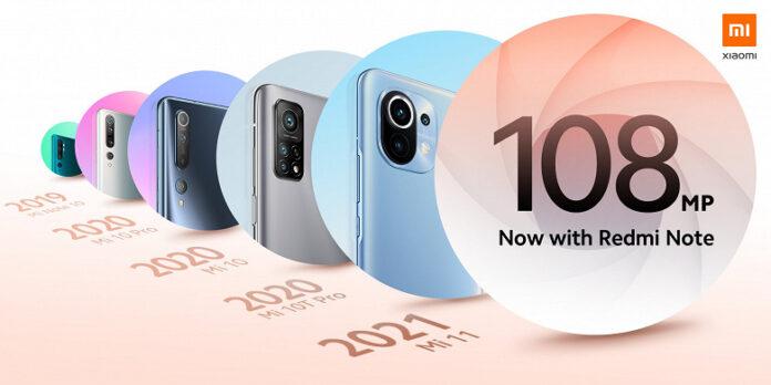 Redmi Note 10 и Note 10 Pro: раскрыты характеристики и внешний вид бюджетных флагманов