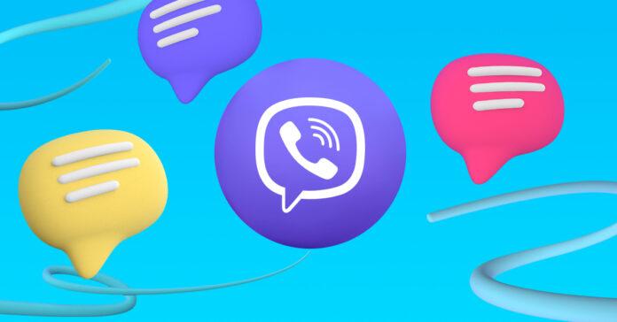 5 функций Viber, о которых вы могли не знать