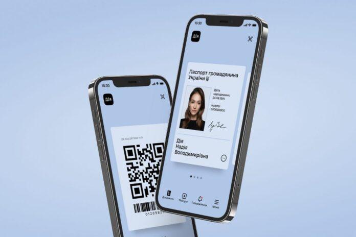 В Украине цифровой паспорт приравняли к обычному