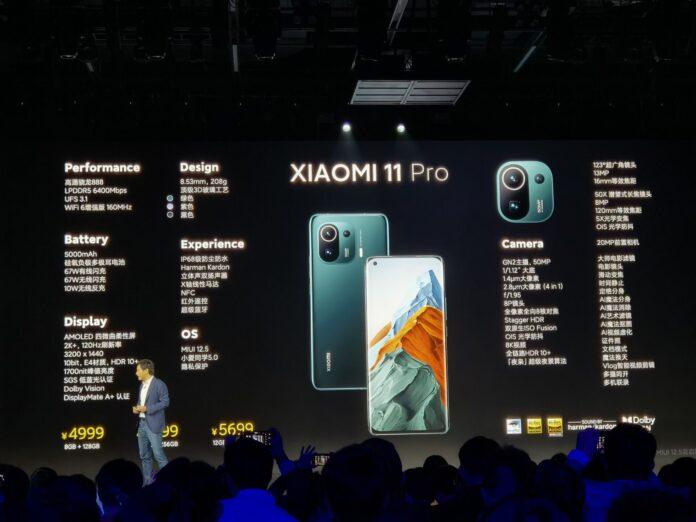 Представлены Mi 11 Pro и Mi 11 Ultra: первые флагманы Xiaomi с влагозащитной IP68 и не только