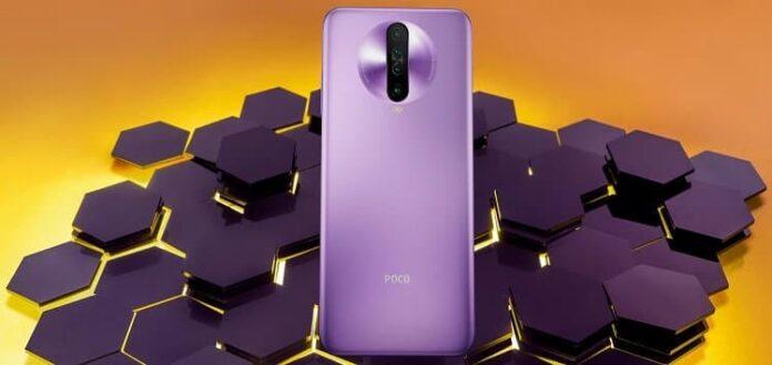 Xiaomi открыла глобальную программу тестирования MIUI 12.5 для смартфонов Poco