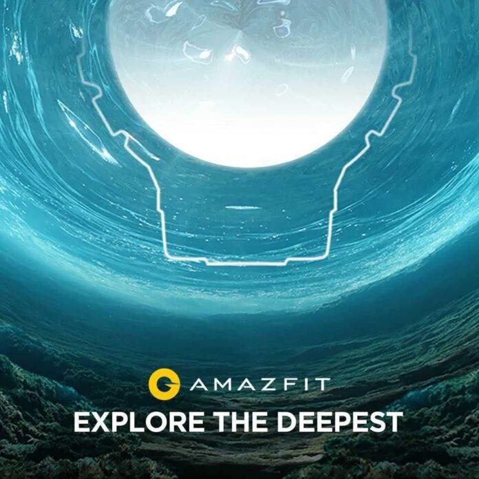 Производитель Xiaomi Mi Band 6 представит новые «умные» часы Amazfit T-Rex Pro