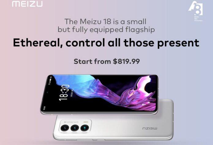 Meizu 18 и 18 Pro доступны для международных пользователей, но стоимость расстроит многих