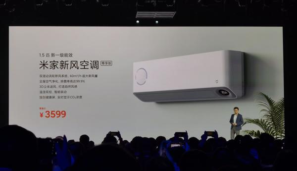 Xiaomi выпустила кондиционер с возможностью охлаждения и очистки воздуха, а также отслеживанием уровня углекислого газа