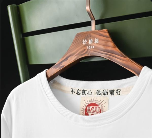 Xiaomi выпустила впитывающую пот доступную футболку