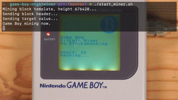 Игровую консоль выпущенную 30 лет назад начали использовать для майнинга биткойнов