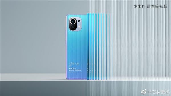Xiaomi 11 Lite — самый доступный из 11-ой серии смартфон получит Snapdragon 765G