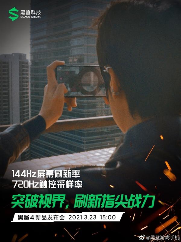 Xiaomi Black Shark 4 и 4 Pro: доступные игровые смартфоны с качественным дисплеем