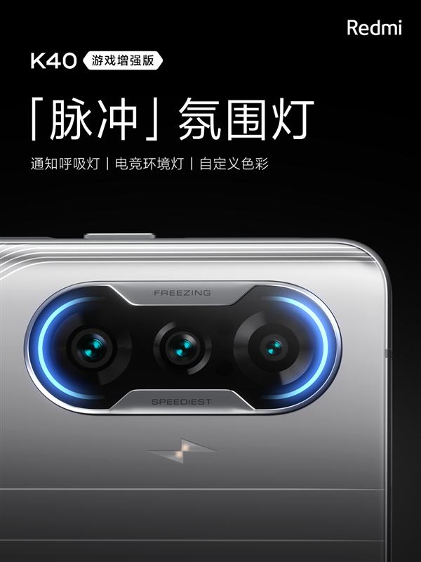 Представлен первый и самый доступный игровой смартфон Redmi