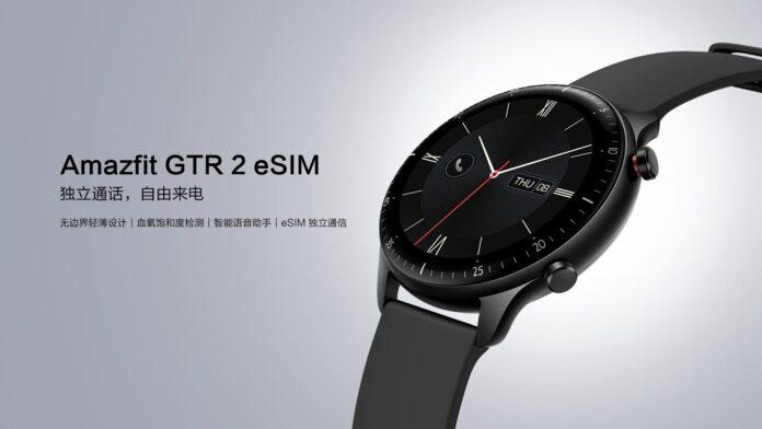 Производитель Xiaomi Mi Band 6 представил часы с поддержкой звонков без смартфона
