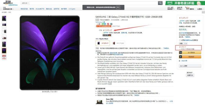 На фоне выхода Xiaomi Mi MIX Fold стал более доступным Samsung Galaxy Z Fold 2