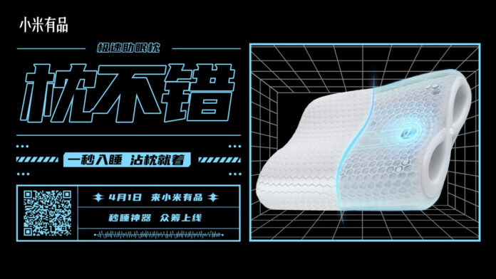 Xiaomi выпустила самую дорогую «умную» подушку