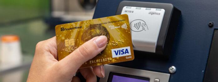 «ПриватБанк» будет платить пользователям за переводы между картами
