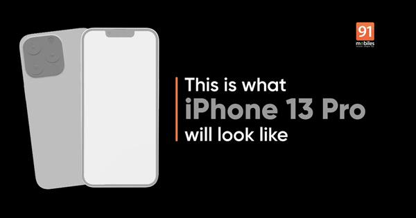 Впервые показали дизайн iPhone 13 Pro. Главные изменения минимальны