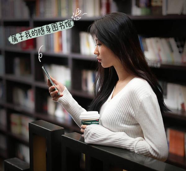 Xiaomi выпустила компактную электронную книгу