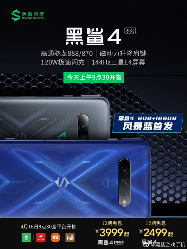 Xiaomi выпустила новую версию игрового смартфона Black Shark 4