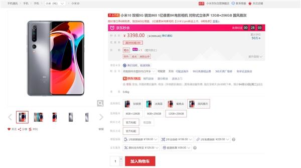 Прошлогодний флагман Xiaomi стал более доступным