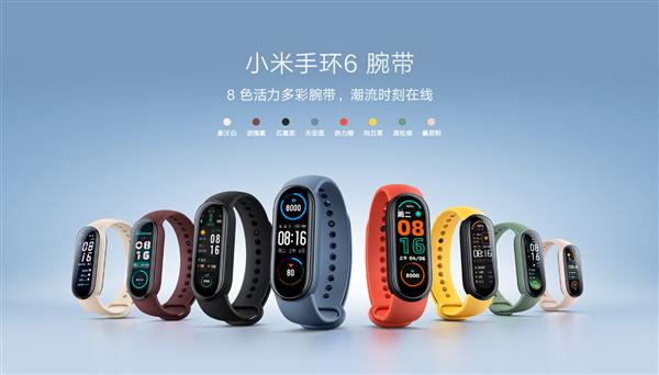 Для Xiaomi Mi Band 6 доступны ремешки в восьми новых цветах