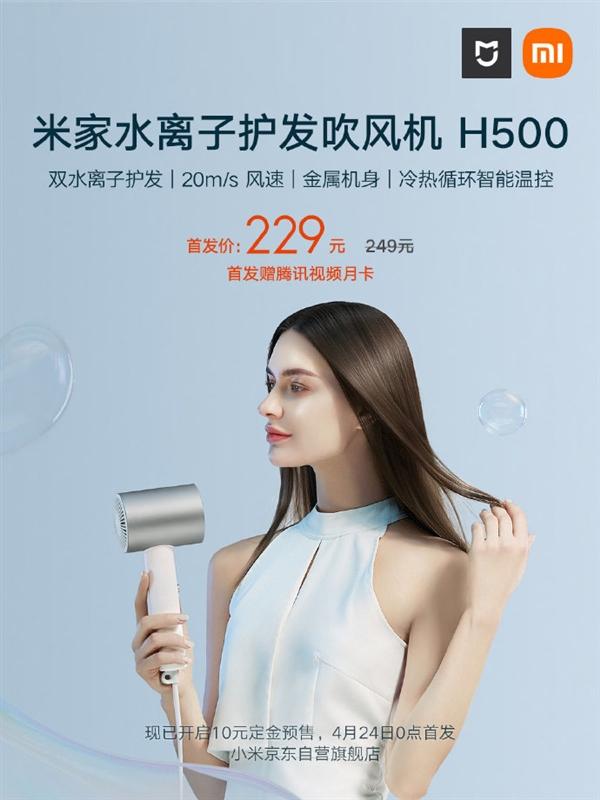 Фен Xiaomi способен уменьшить секущиеся кончики и ухаживать за волосами
