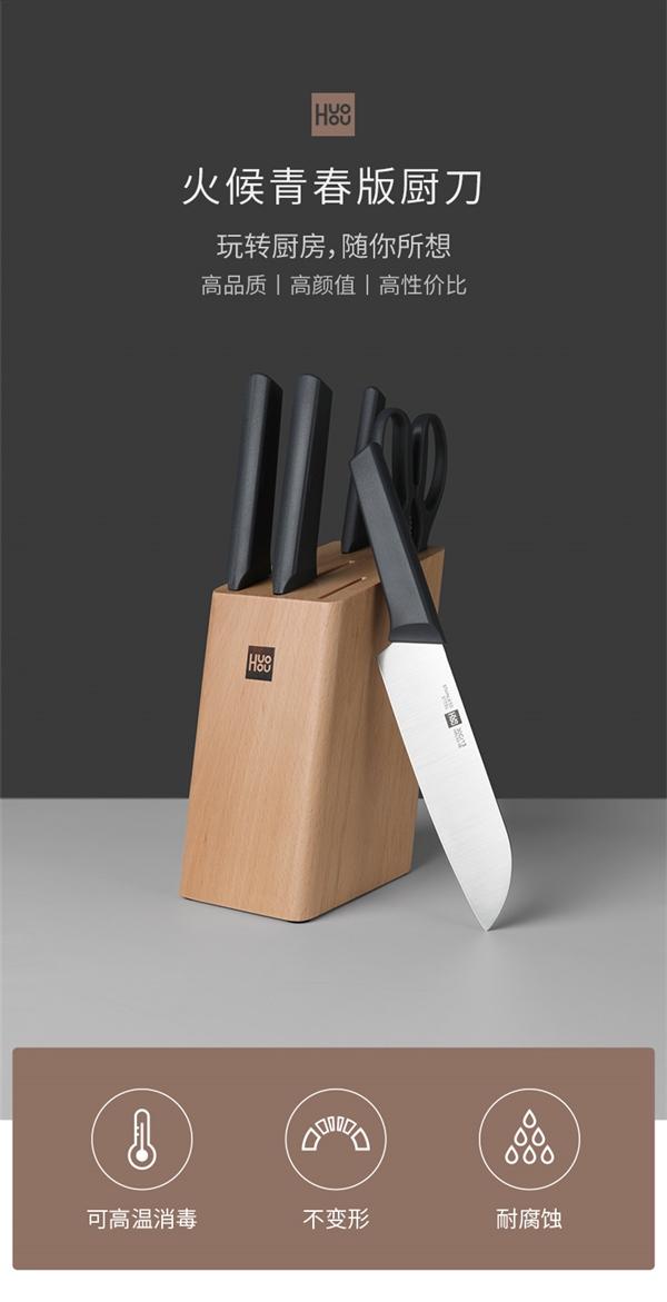 Набор кухонных ножей Xiaomi Youpin в продаже, действует купон на скидку