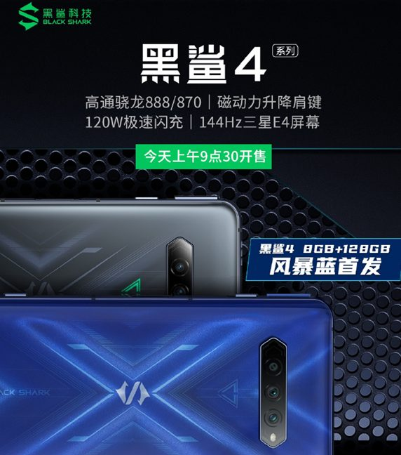 Игровой смартфон Xiaomi среди конкурентов оказался самым устойчивым к огню, излому и царапинам