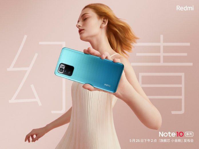 Известны характеристики и стоимость Redmi Note 10 Ultra с Dimensity 1100