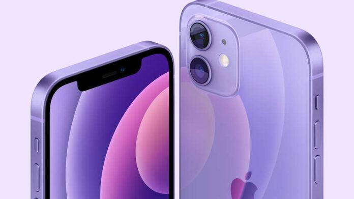 Нашли новую уязвимость, которая позволяет взломать любой iPhone